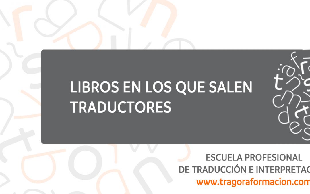 Libros en los que salen traductores