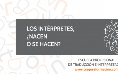 Los intérpretes, ¿nacen o se hacen?