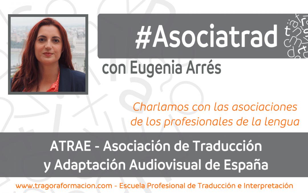 ATRAE – Asociación de Traducción y Adaptación Audiovisual de España
