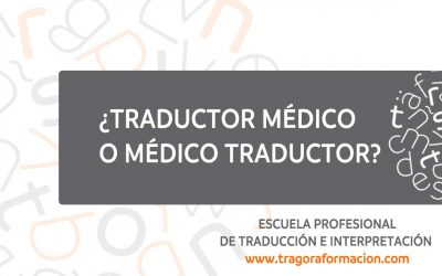 ¿Es posible traducir textos médicos sin ser especialista en medicina?